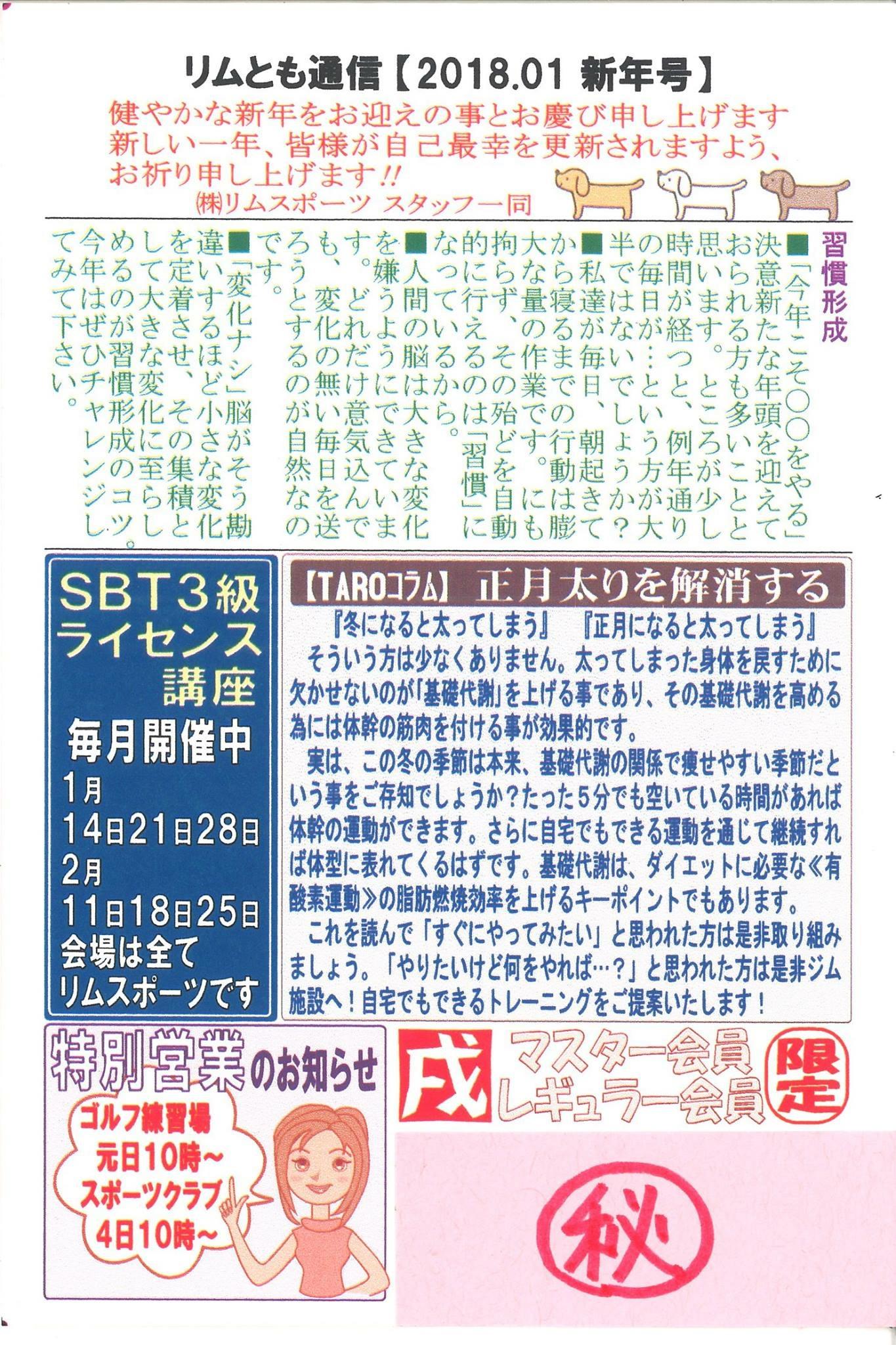 43D9775F-A310-4522-BA53-EEB5F0E31889.jpeg